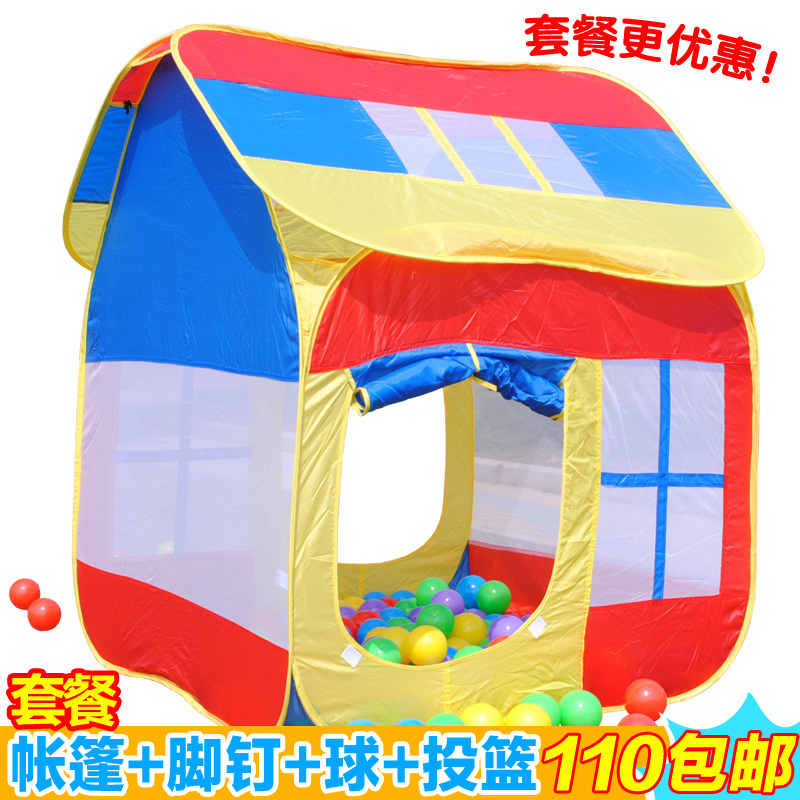 Children's Playhouse tent large house portable magic marine baby ball pool toy 1-2-aged