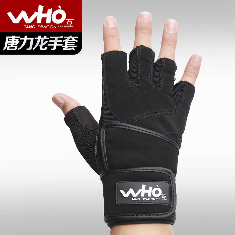 Tang Lilong fitness training gloves half sports gloves for men and women exercise dumbbell weight lifting wrist gloves