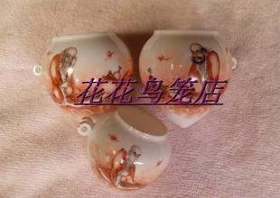 Другие Bird cups