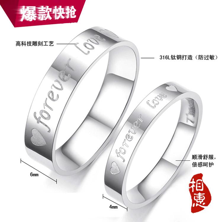 相惠 9.9特价新品批发韩版钛钢饰品情侣戒指男女对戒银指环包邮