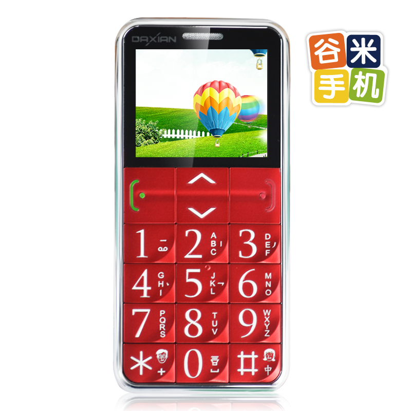 Authentic licensed Daxian/GS5000 mobile fonts for the elderly elderly elderly elderly mobile phones