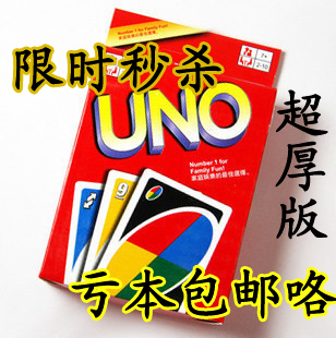 UNO card package email 450g UNO UNO cards Poker excellent promise my art paper snow board game