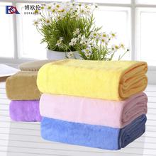 珊瑚绒毯 正品博欧伦毯子 夏天午睡毯儿童薄毯小毛毯办公室空调毯