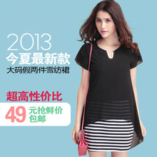 2013 summer new Korean summer women's large size thin Slim short-sleeved striped chiffon dress stitching sub-