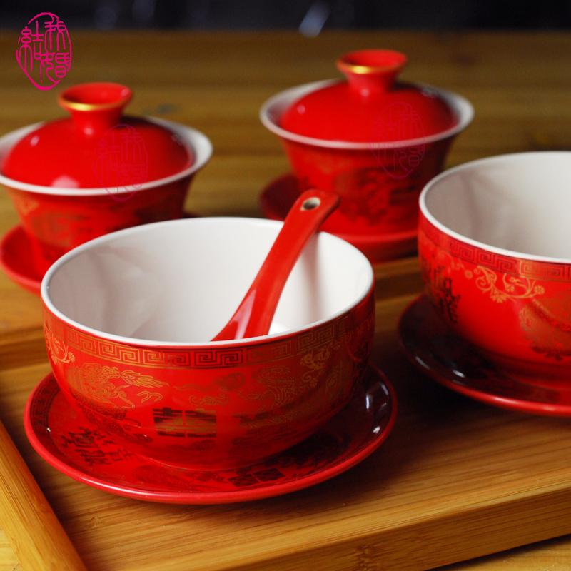 【我结婚】中国红结婚对碗对杯 婚庆龙凤鸳鸯娃娃喜碗敬茶喜杯