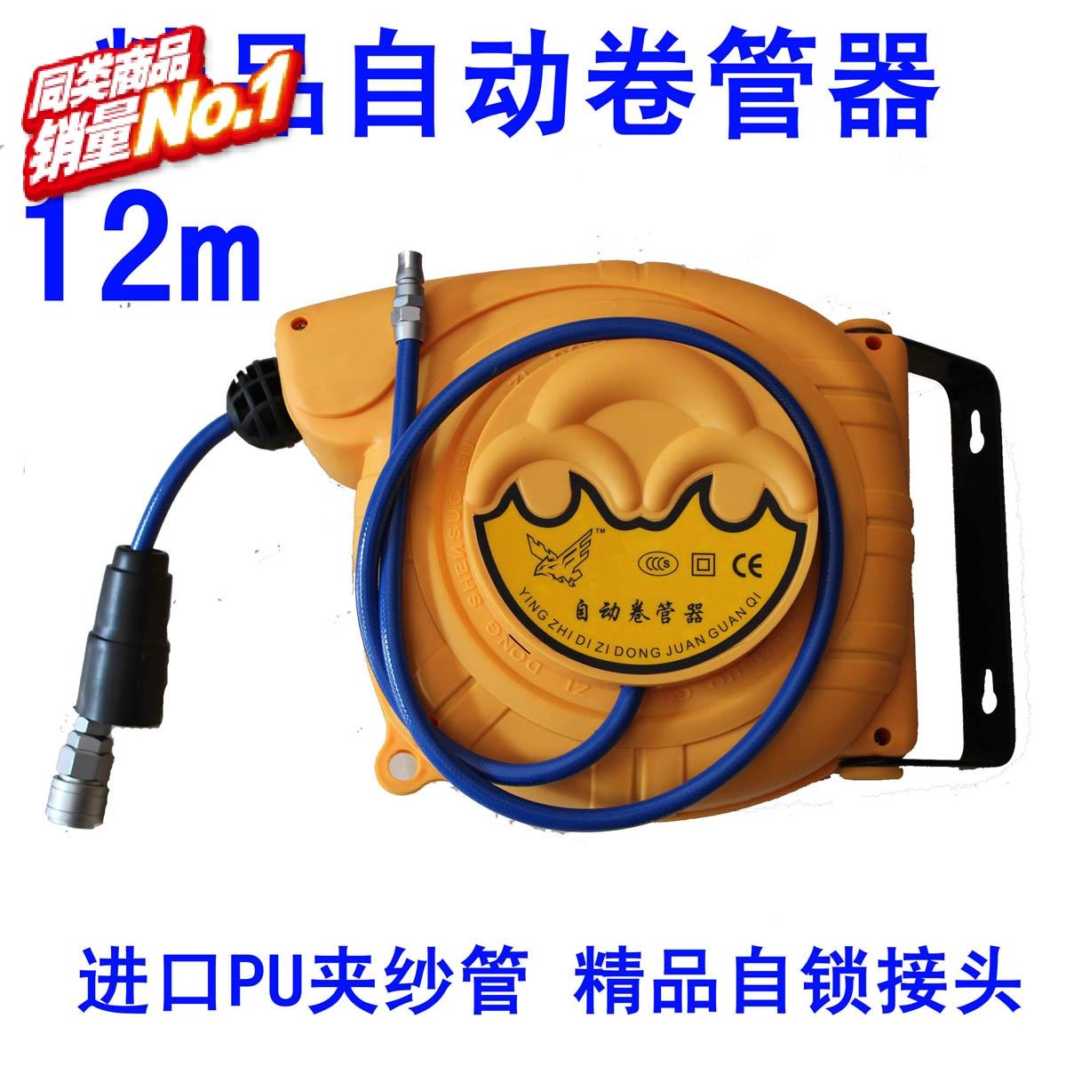 汽车维修伸缩气鼓水鼓PU夹纱自动水管卷轴12米 卷管器