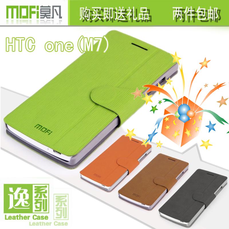 莫凡 ONEM7手机套HTCM7手机保护套手机壳M7手机保护壳皮套外壳