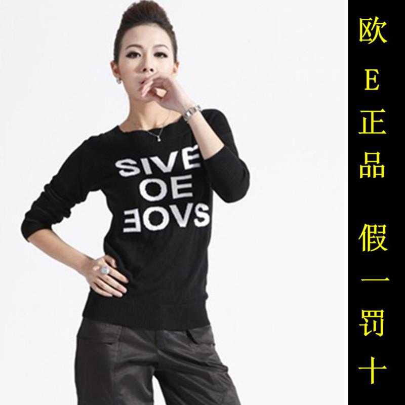 oe-8007欧e正品个性时尚黑白女装欧宝风格同款针织衫个性休闲图片
