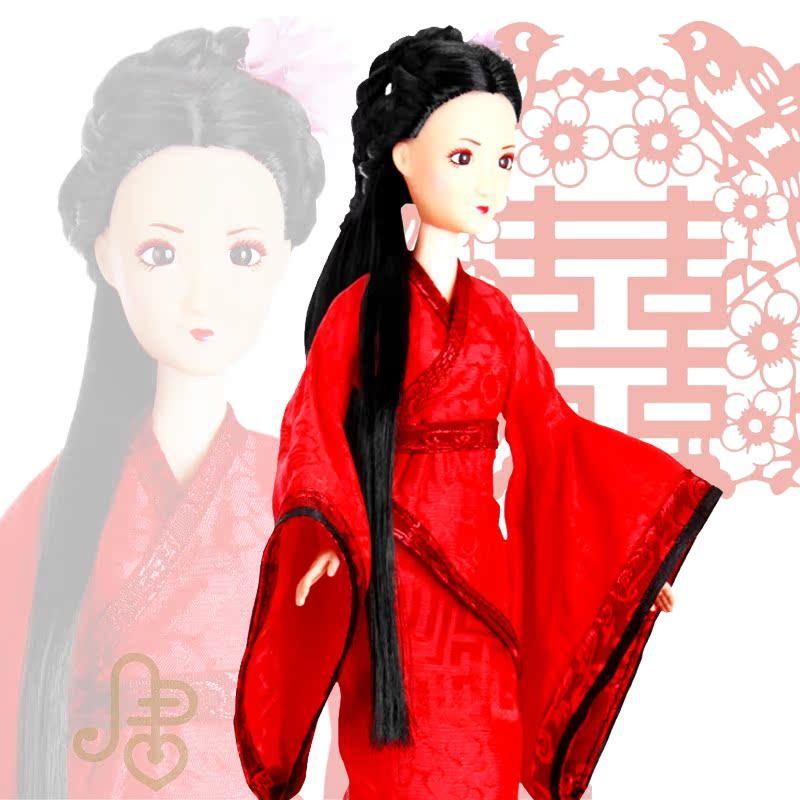中国芭比娃娃民族娃娃汉服娃娃古装白娘子新娘装创意礼物礼品
