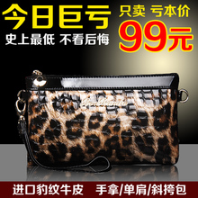 Hand bag female bag 2013 new European and American fashion patent leather leopard cowhide leather small bag diagonal packet Female