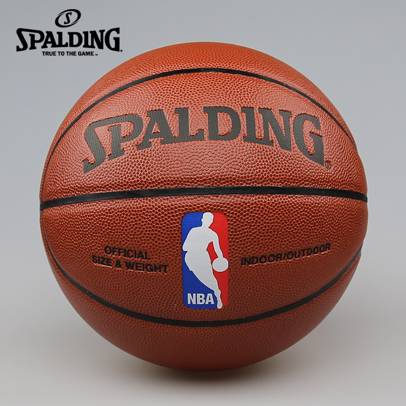 SPALDING, uncle d official flagship store PU leather indoor and outdoor basketball NBA color dribbling people 64-288