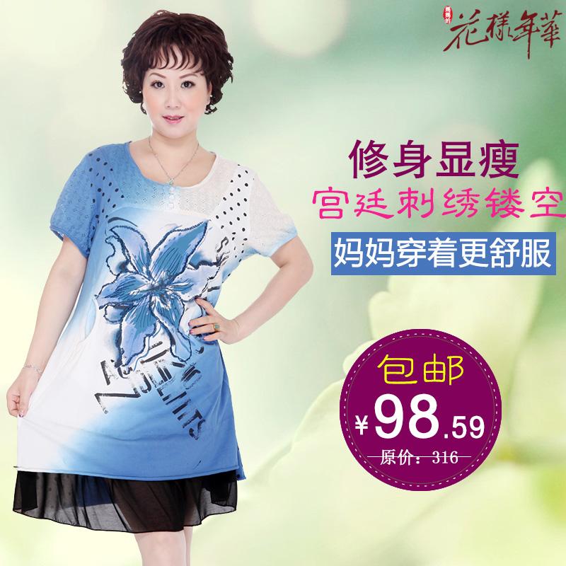 2013夏南国蒂尼同款中老年女装妈妈装纯棉连衣裙宽松大码新款包邮