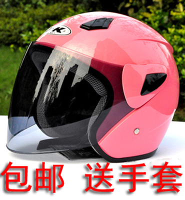 Free shipping authentic warmth Iki ak711 half helmet motorcycle helmet helmet helmet half helmet men and women fall and winter