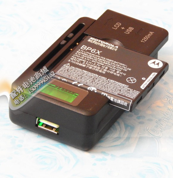壹博源 LCD充電器 智能顯示萬能充 手機電池充電器 電池座充