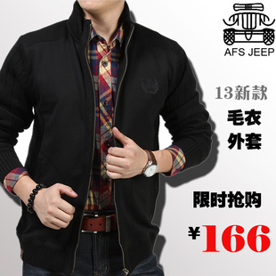 Battlefield 13 New man AFSjeep men's long sleeve T pension Jeep crew neck long sleeve T shirt boom