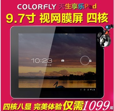 Планшет Colorful  Colorfly9.7 CT974 Ivory3/32G 500W