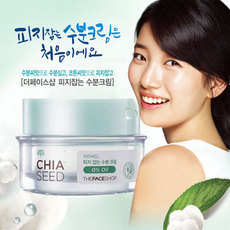 The face shop Suzy Chia Seed
