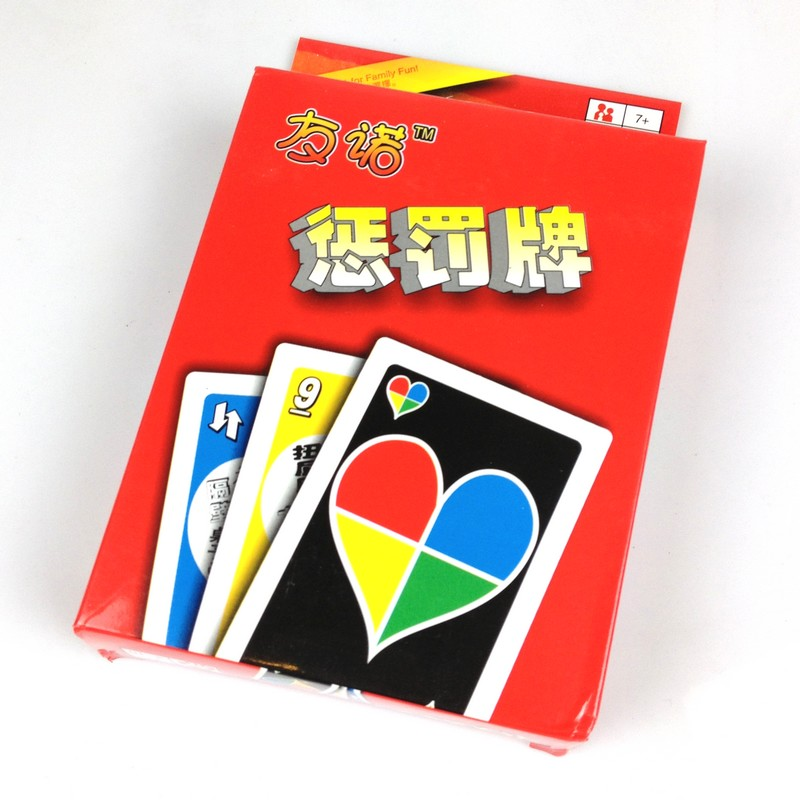Novo U450g to punish the King board game UNO | friends games | Ueno 2 thicken 0.3