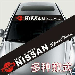 автоаксессуар Чэнь Ци D50 R50 передний левый лобовое стекло наклейки специализированные стойки наклейку задний бампер наклейки