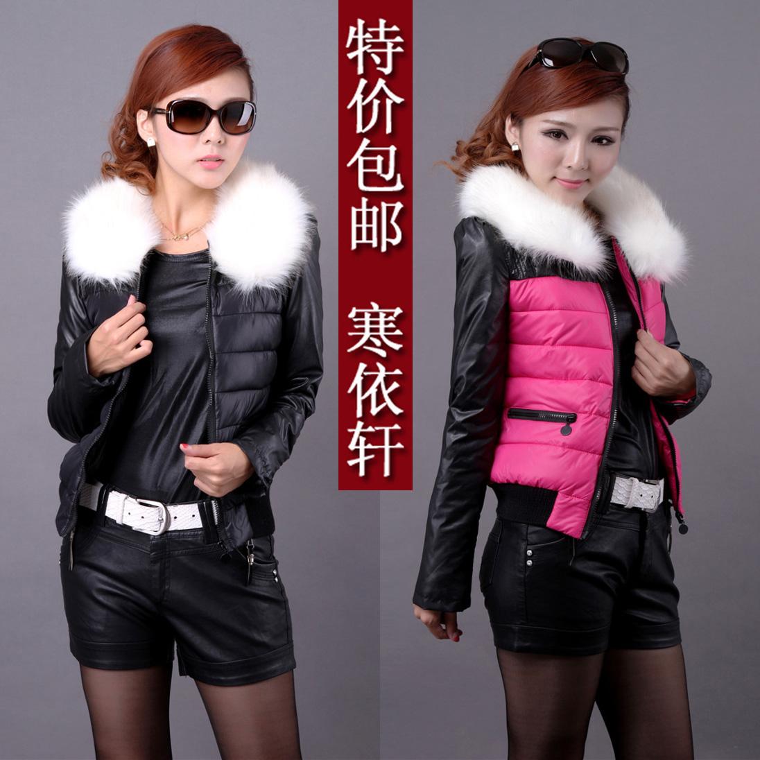 Женская утепленная куртка 2013 Vero Moda 1539