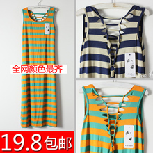 Spring love Apartment 3 Miss Monica Chen was thin stripe vest dress straps modal cotton dress