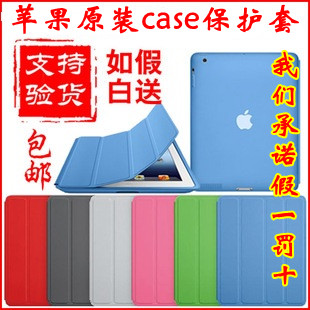 Apple чехол Apple Ipad2/ipad3/ipad4 Smart Case Cover Apple Разное