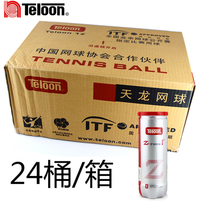 Genuine special Denon Teloon 1 # 1 tennis champion tennis boutique durable bucket Bulk Pack 24