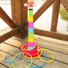Throwing ring 3 c authentication Hand-eye coordination folding cup know digital filial party item 0.3