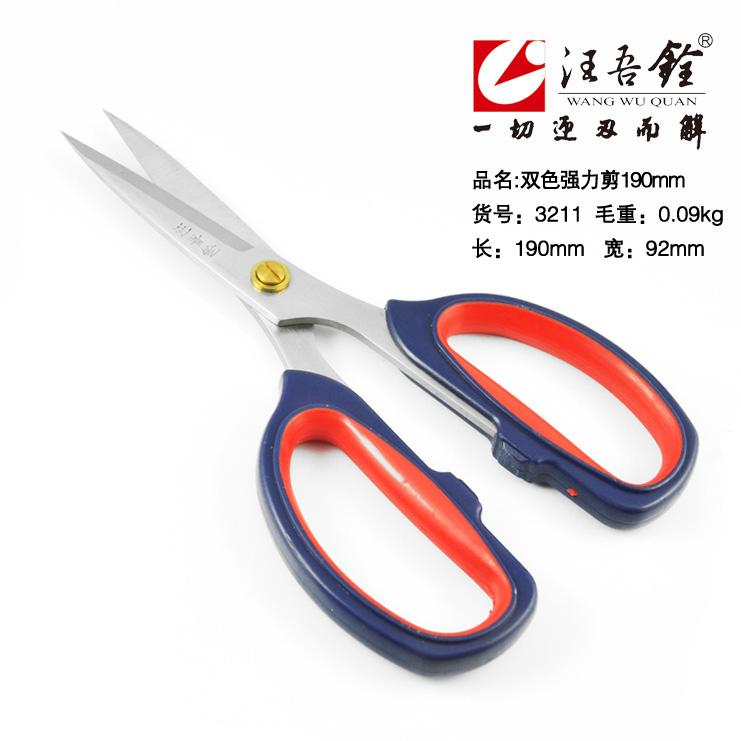 Ножницы бытовые Wang I/chuen 3211 190mm 3001