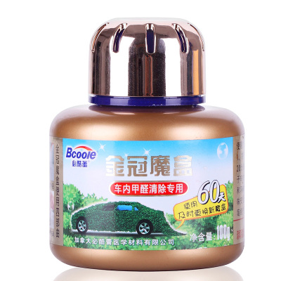 Will cool bud Delicious Box car air purifier freshener new car automobile in addition to formaldehyde deodorant to smell agent
