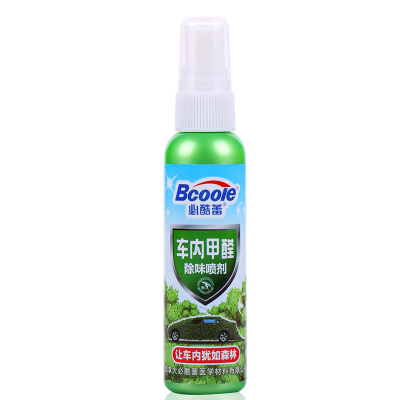 Lei will cool car formaldehyde odor spray car air purification car deodorant in addition to formaldehyde odor removal