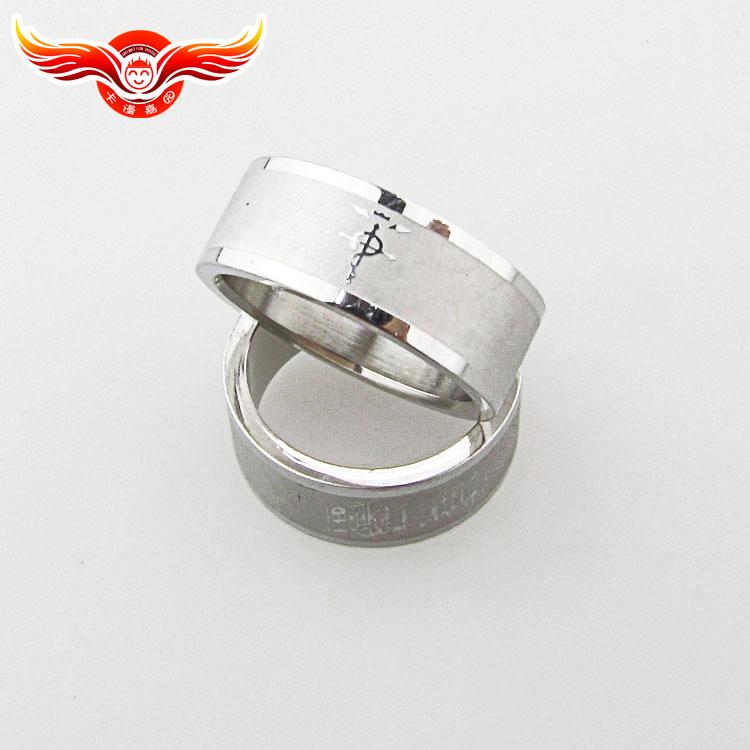 钢之炼金术师磨砂戒指 动漫戒指 COSPLAY 动漫周边 动漫饰品wanju