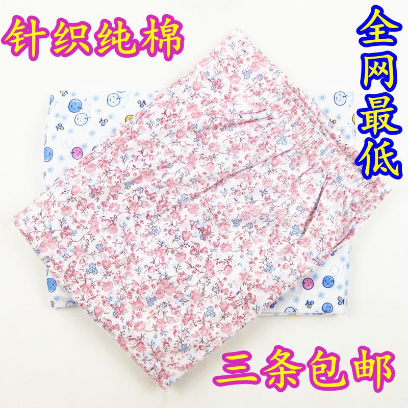 Пижамные штаны Весной и летом цветочные дамы хлопок хлопок Йога брюки пижамы брюки домашний штаны, старый простой Девушки Хлопковый трикотаж Хлопок Рисунок в цветочек Простой Весна