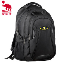 Ai Shi male computer bag shoulder bag large capacity bag female Korean high school students travel bag and handbag tide