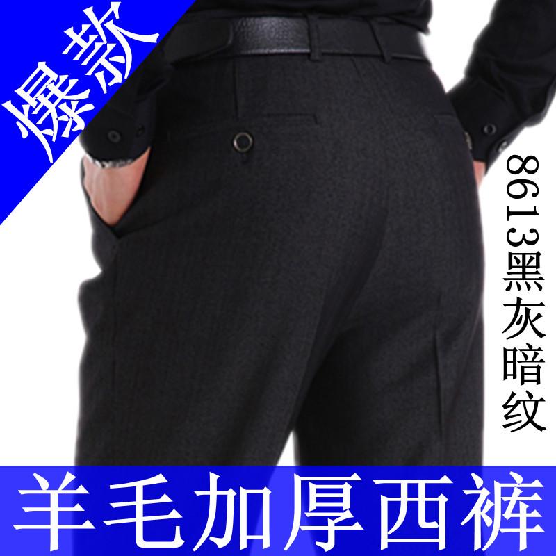 Классические брюки Younger