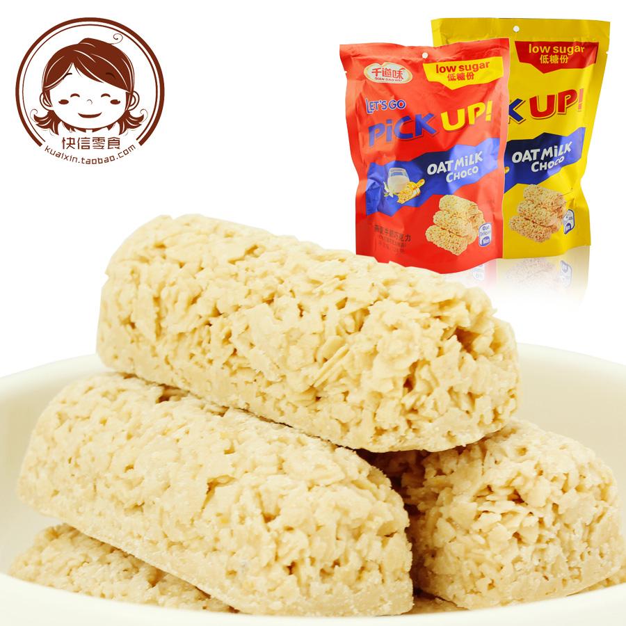 千道味燕麦巧克力 喜糖袋装营养纯燕麦牛奶早餐麦片128g 4袋包邮