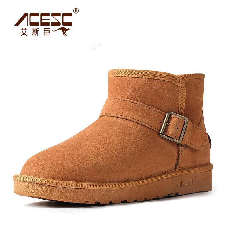 艾斯臣牛皮雪地靴清仓女靴子短靴男女鞋子牛筋底冬靴棉鞋情侣棉靴