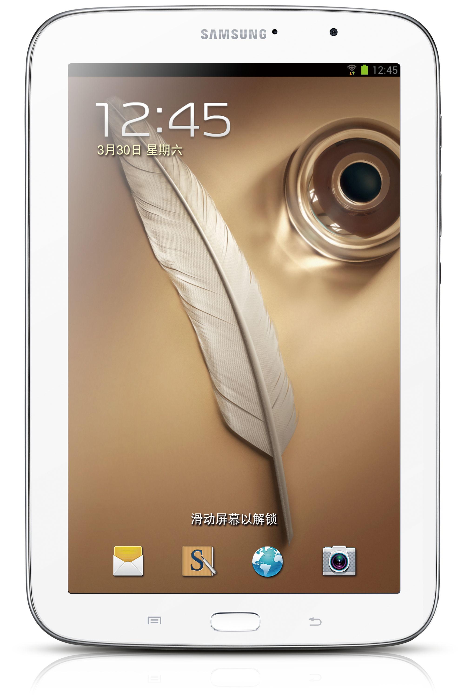 Планшет Samsung  GALAXY NOTE 8.0 GT-N5110 16GB WIFI 1.6