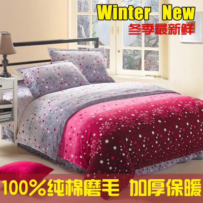 Genuine warm thick brushed cotton quilt blankets student Single Double cotton quilt 1.8 single-piece winter