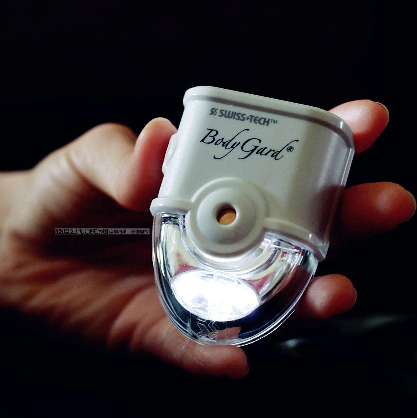 女子防狼器 防身武器 防身用品 瑞士科技创意钱包灯防身警报器