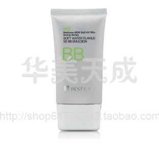 Bestcare  BB 45ml