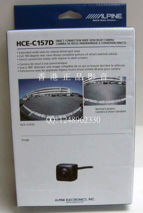 Камера заднего вида Aerpai  ALPINE HCE-C157D 190