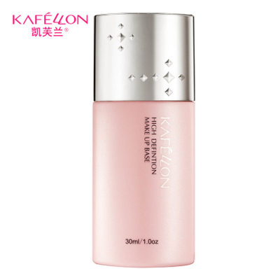 Kaifu Lan distance Hydra HD makeup before the milk counter genuine lasting moisturizing makeup to brighten shipping