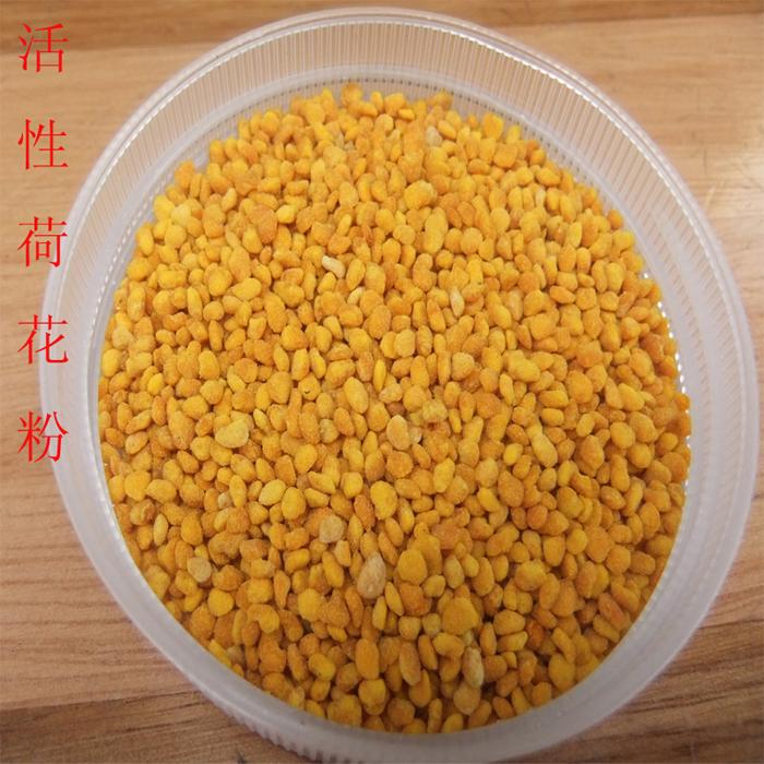 Bee Zi Yu  13 500g
