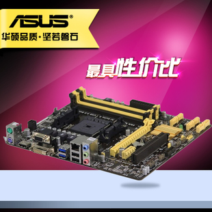 FM2 4 Asus ASUS A88XM-A motherboard motherboard memory Groove solid state game specials