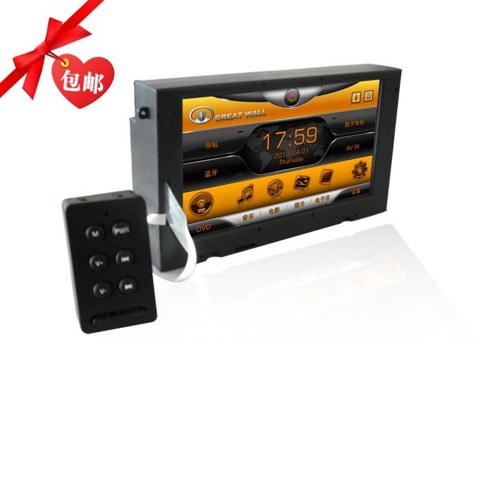 Мультимедийная система с GPS Fu Wei  C30 DVD