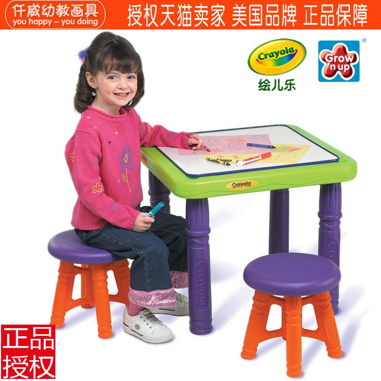 美国Crayola 绘儿乐儿童画板 多功能学习桌 5006 绘画板写字板