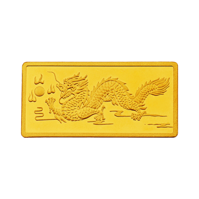 金银街 GSS 龙腾盛世Au9999万足金条 投资金条 收藏摆件金条 5g