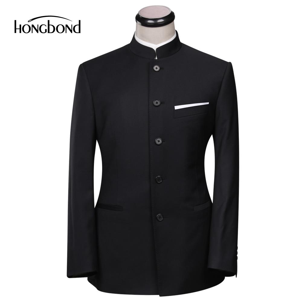 高级修身西服套装中式立领宴会男士礼服新郎伴郎深色西装套装定制