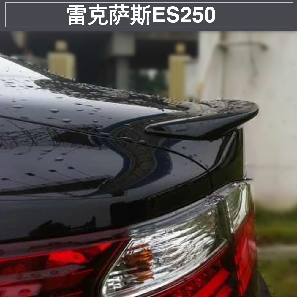 спойлер Lexus перфорированные es250es350 изменение хвост автомобиль изменение ABS АБС окрашены заднего крыла